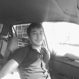 Якуб, Казань, 29 лет