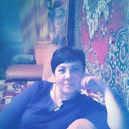 Наталья, 40 лет, Владивосток