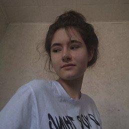 Dianka, Вашингтон, 20 лет