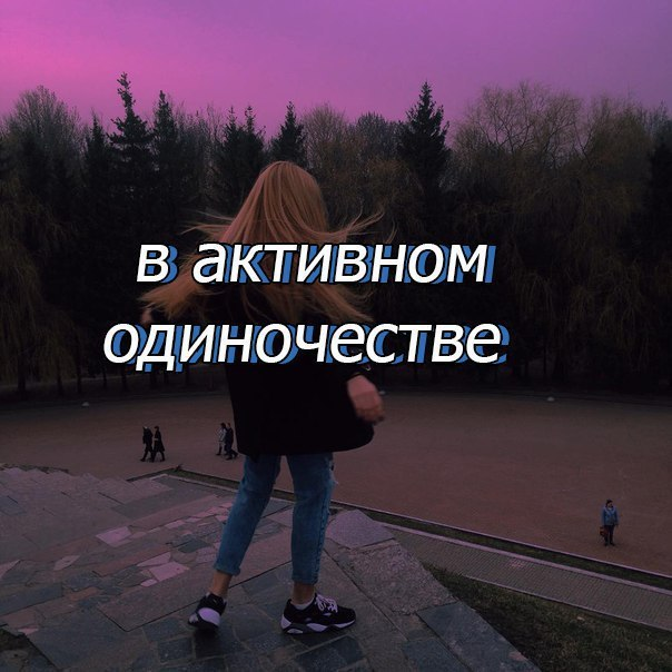 Дима - 2 сентября 2020 в 20:13