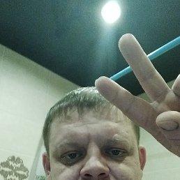 Евгений, 33 года, Набережные Челны