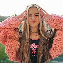 Эмилия, 18 лет, Кировское