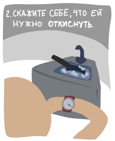 Ура! Наконец найден способ вымыть сковороду без лишней мороки.Автор: kazaksme - 2