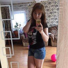 Юлия, 28 лет, Санкт-Петербург