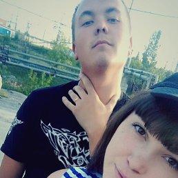 Александра, Нижний Новгород, 19 лет