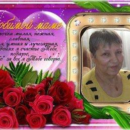 Галина, 66 лет, Благовещенск