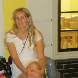 Лариса, 45 лет, Мытищи