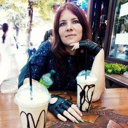 Мария, Казань, 31 год