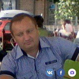 Рулан, 32 года, Белгород-Днестровский