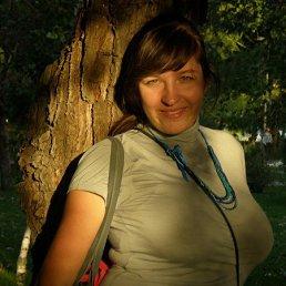 Катя, 32 года, Волгоград