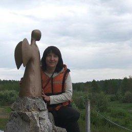 Татьяна, 56 лет, Артемовский