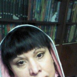 Татьяна, 49 лет, Смоленск