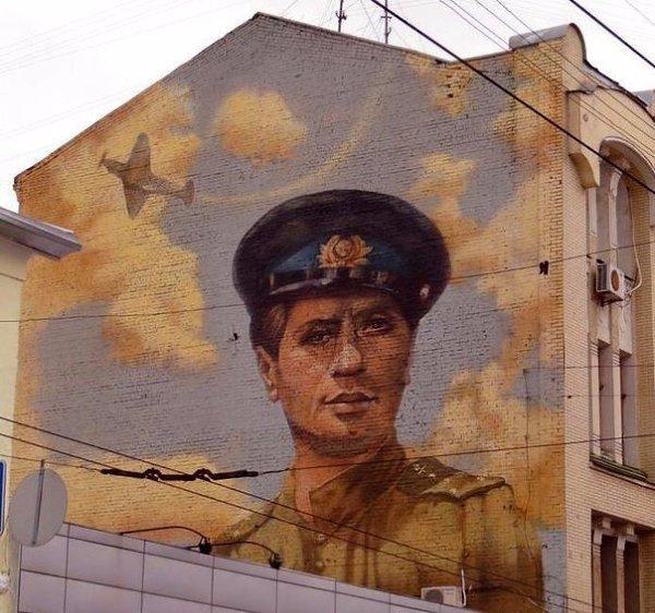 Леонид Быков в Харькове