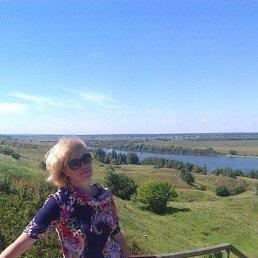 Ирина, 46 лет, Углич