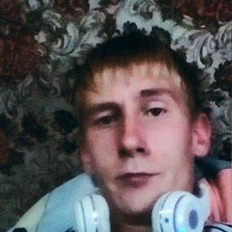 Василий, Владивосток, 19 лет