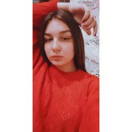 Мария, Екатеринбург, 18 лет