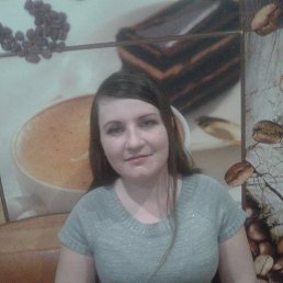 Елена, 26 лет, Брянск
