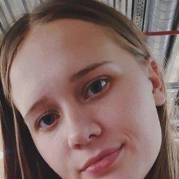 Алёна, Тюмень, 21 год