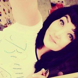 Кристина, 32 года, Челябинск