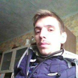 Александр, 29 лет, Якутск