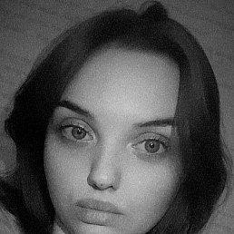 Ника, Кемерово, 20 лет