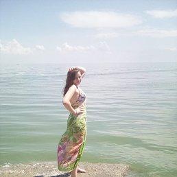 Маргоша красивая кошечка, 20 лет, Таганрог