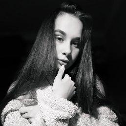 Варвара, 18 лет, Лисичанск
