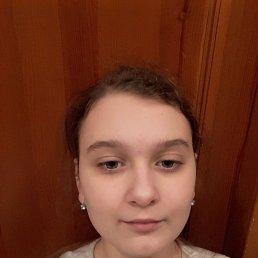 Alisa, 20 лет, Волгоград