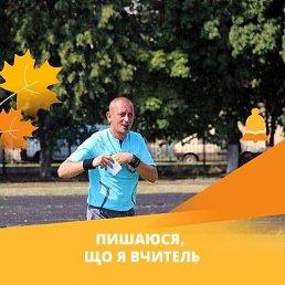 Valerij, 39 лет, Дрогобыч