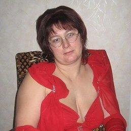 Елена, 46 лет, Великий Новгород