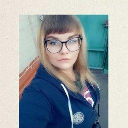 Татьяна, 25 лет, Воронеж