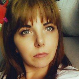 Алена, 28 лет, Владивосток