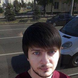 Владислав, 25 лет, Харьков