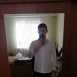 Никита, 21 год, Хабаровск
