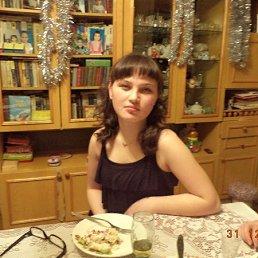 Анна, 25 лет, Пермь