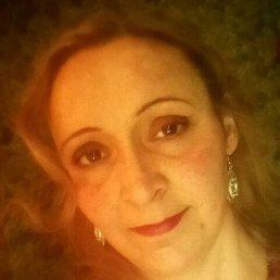 Людмила, 40 лет, Омск
