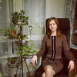 Елизавета, 24 года, Санкт-Петербург