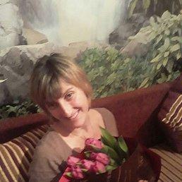 Руся, 41 год, Калуш
