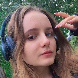 Daridestone, Челябинск, 25 лет