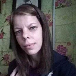 Надежда, 36 лет, Конотоп