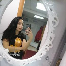 Ника, 21 год, Кострома