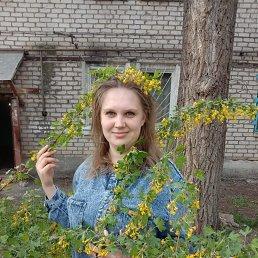 Екатерина, , Волгоград