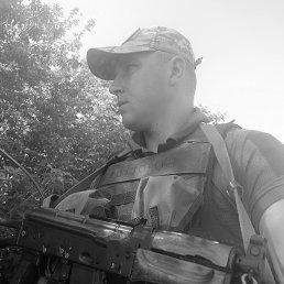 Андрей, 25 лет, Константиновка
