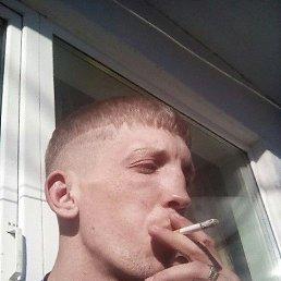 Станислав, 29 лет, Зея