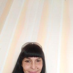 Яна, 46 лет, Каменское