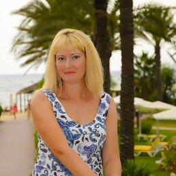 Наталья, 37 лет, Москва