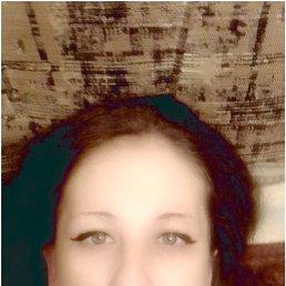 Ольга, 40 лет, Рязань