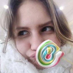Тамила, Сочи, 17 лет