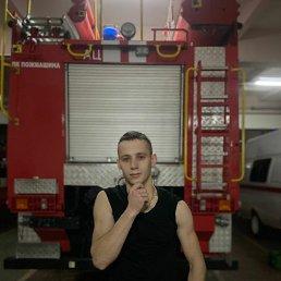 Андрей, 20 лет, Львов