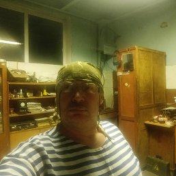 Эдуард, 51 год, Бердянск